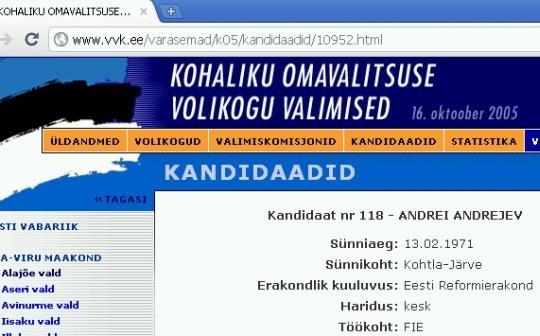 Andrei Andrejev kandidaadi ankeet.jpg [Sünniaeg: 13.02.1971. Sünnikoht: Kohtla-Järve. Erakondlik kuuluvus: Eesti Reformierakond
